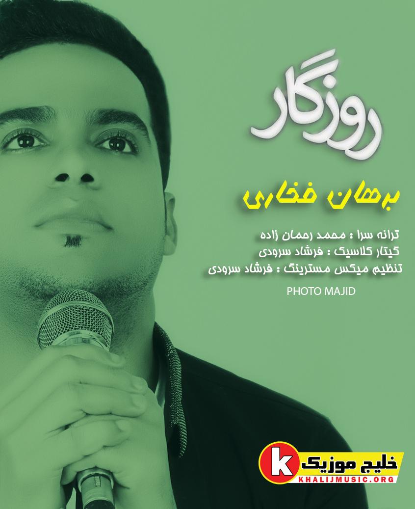 http://dl2.khalijmusic.us/Music-2/022.jpg