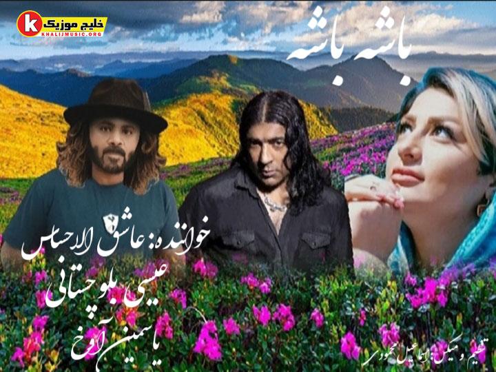 http://dl2.khalijmusic.us/Music-2/WhatsApp%20Image%202021-02-10%20at%2021.26.39.jpg