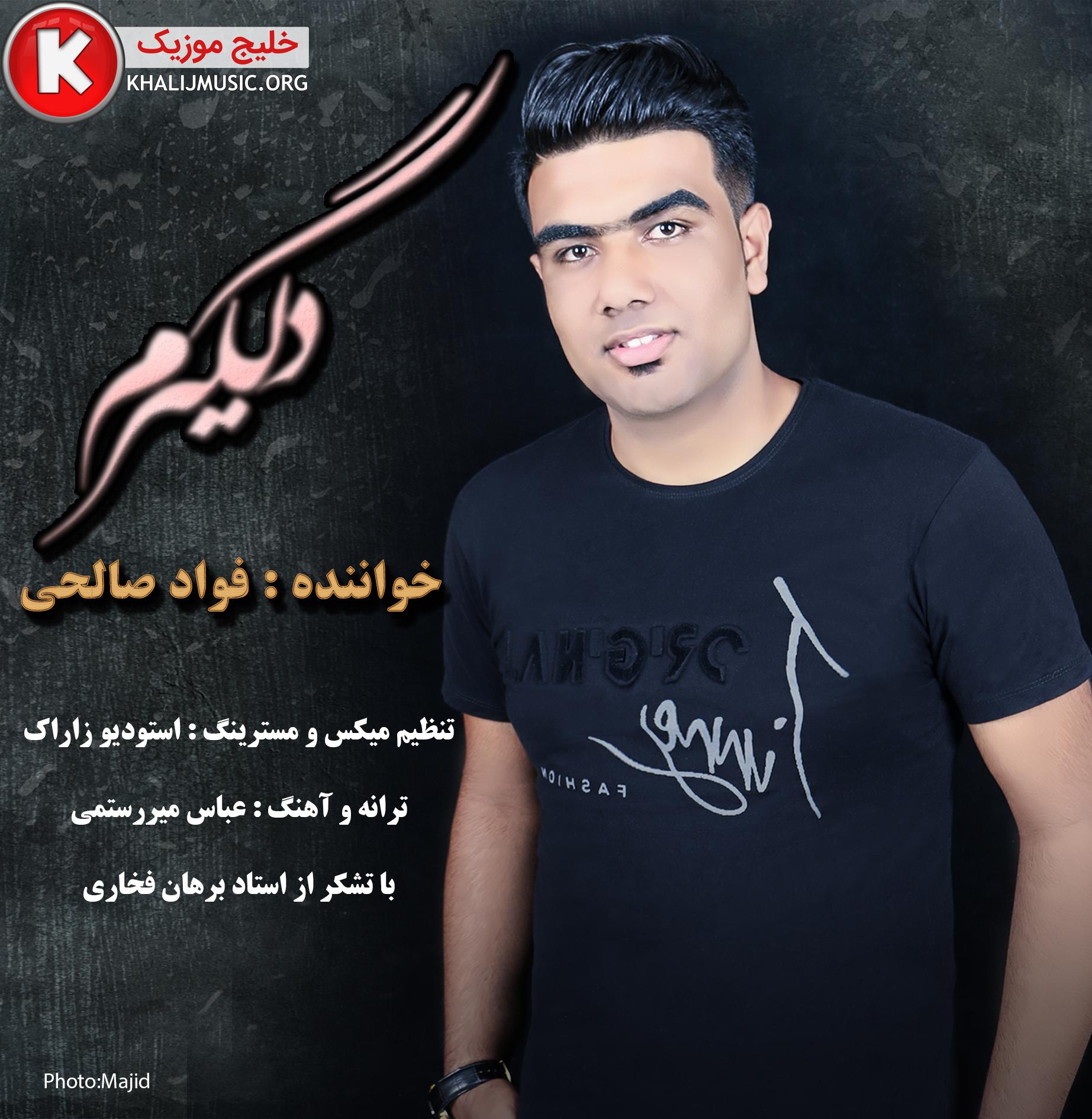 http://dl2.khalijmusic.us/ax/fahad.jpg