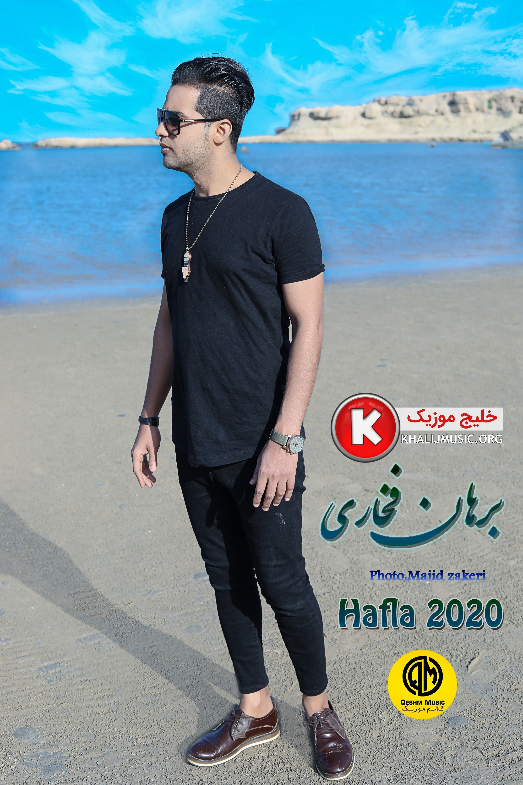 http://dl2.khalijmusic.us/ax/photo_2020-04-01_03-14-90.jpg